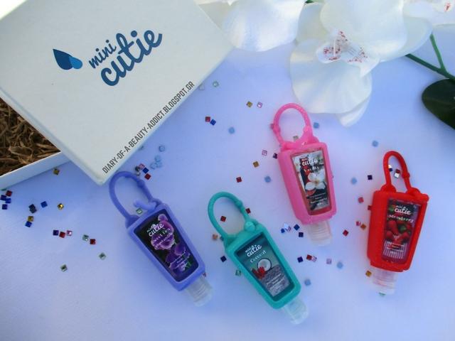 Καθαρά χεράκια με Mini Cutie Gel