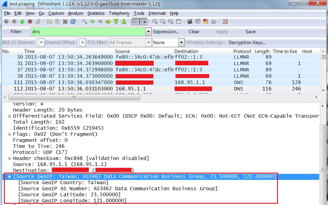 CaryHsu - 學無止盡: Wireshark - 如何在截取的封包中自動進行IP反查