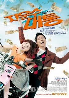Phim Anh Chàng May Mắn-Stroke of Luck (2014) [Full HD-Thuyết Minh]