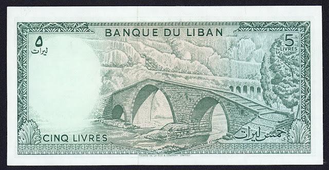 Lebanon 5 Livres banknote 1978 Ancient Mamluk era Adonis bridge over the river Nahr el Kalb