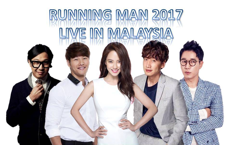Malaysian date for running man last tour confirmed thehiveia back in january we have announced that in conjunction with the last season of the popular south korean variety show running man the cast including ji stopboris Image collections