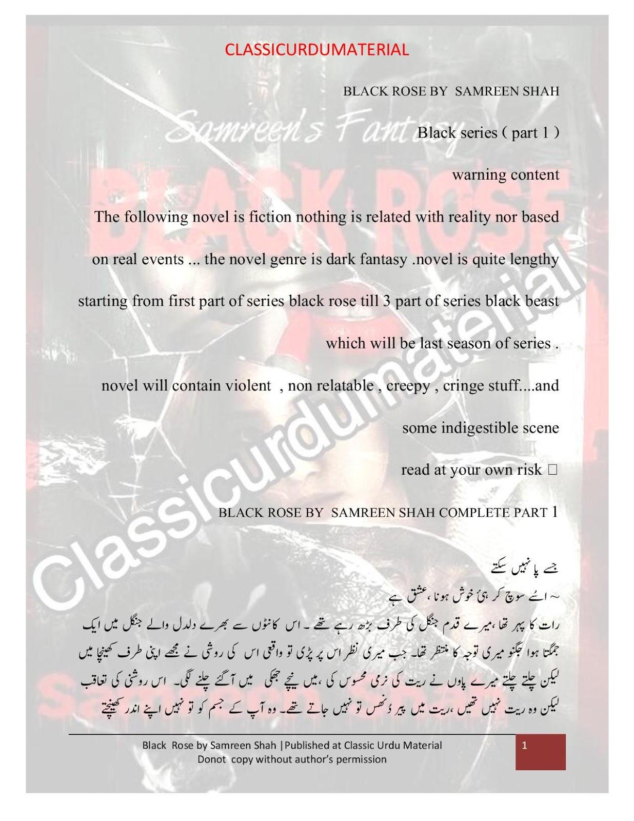 download novel protect black rose pdf