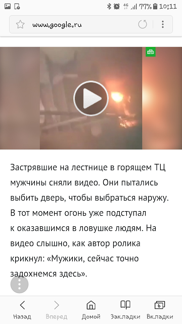 https://www.google.ru/amp/www.ntv.ru/novosti/amp/1996305