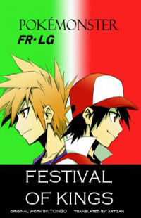 Pokemon dj - Festival of Kings
