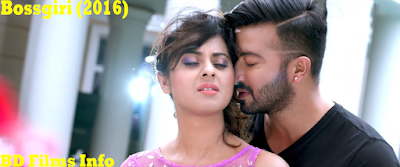 "Bossgiri (English: Where The Action Ends) is a Bangladeshi romantic action drama film directed by Shamim Ahmed Rony and produced under the banner of Khan Films by Topi Khan. The film is starred by Shakib Khan and Shabnam Bubly in the leading roles. Besides, the famous casts Rajatava Dutta, Amit Hasan, Mezi Ahmed, Saked Bacchu and Chikon Ali and some others have played other roles. The film is released on 12 September, 2016.   Actually the main motto of the film is ""Bossgiri follows the story of a man who, after trying to earn a decent living, must turn to becoming a don of the city"".     Plot Summary:   Aryan Khan Lucky wants to live in a decent way doing public services. But he becomes a don of the city, Dhaka for some gangsters. His parents also wants him as a public servant. But he turns into a don in the city falling in the situation. He falls in love with an interning young doctor Rumki. But Rumki does not care about him. Rumki's father comes taking with some gangsters to Lucky the Boss known in his area to strike him. But they can not cope with his power. Rumki's father occupies Boss's father's property illegally under pressure of DK ( Dangerous Killer). But Boss (Lucky) kidnaps Rumki and compelled her father to return their documents of the property to his father. Rumki's father returns these documents. But DK then comes to Bangladesh from abroad to occupy the land. He tries many times but can not cope with Lucky to his tricks and power. After that DK's syndicate's senior member Double DK (Rajatava Dutta) comes Bangladesh from Malaysia to occupy the land. But thy all fail to occupy the land. On the other hand Lucky occupies DK's entire properties to his belonging. At the last stage of the film, Rumki falls in love with Lucky to escape her parents from the gangsters. Lucky fights with the gangsters when they kidnap Rumki to a jungle. Lucky dampens  them fighting but at the eleventh hour Police come and catch the gangsters.     Film Review:   Criticism:   It seems that some of the sequences of the first part of the film have taken from a South Indian movie. I have seen the movie. But now I can not remember the name of the South Indian movie. But is really, a fact that something has been copied from a South Indian movie. It may be from Mahesh Babu's film or Vijay's film. But is true fact.   Acting:   I will say the whole acting of the film is something overacting and sometimes it is childish acting. But at the eleventh hour of the film's ending, when Rajatava Dutta has come or when I see him in the scene, from then it seems acting of the film is perfect. Actually Rajatava Dutta is a famous and skilled performer. Only he has taken the perfect acting and specially dialogues in the film. Dialogue is also an important element to prove or give the film a common category.  Shabnam Bubly is a debut in this film. She has acted her best. Sometimes, there were lack in telling dialogues. It seems it is a childish dialogue or very unskilled. But it is her first time performance. She has done her best. the rest of the characters' actings are good. But the same lack is telling dialogue. One is telling his/her dialogue but the listeners just stand or sit or it seems they wait for his ending of the dialogue. It is not good for any acting or performance.      Watch Bossgiri movie click here"