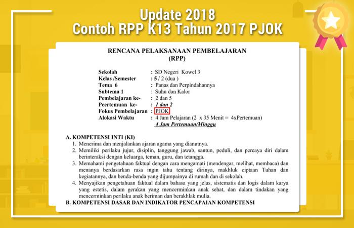 Contoh RPP K13 Tahun 2017 PJOK