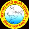 MGKVP, Varanasi