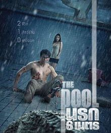 Sinopsis pemain genre Film The Pool (2018)