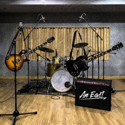 An East White Sky – An East – Single