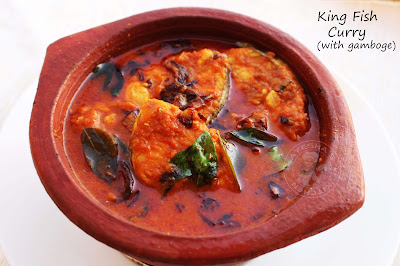 easy fish curry recipe with less ingredients ayakoora mulakittath / king fish steaks recipe