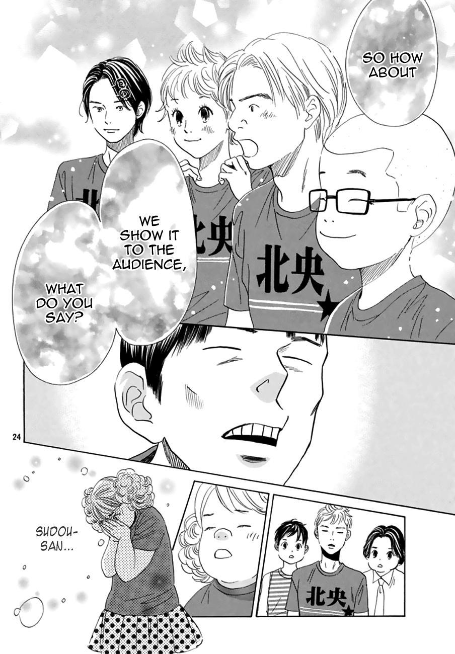 Chihayafuru - Chapter 123