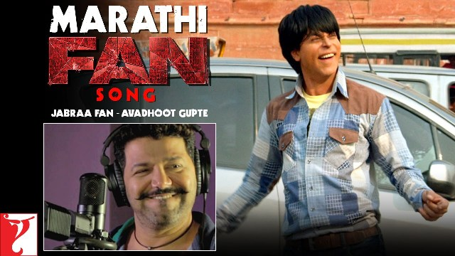 SRK's Jabra Fan Anthem in Marathi by Avadhoot Gupte