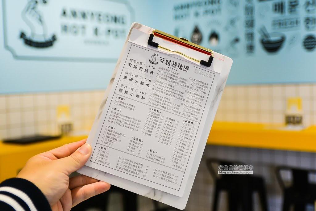 安妞韓辣燙,東區韓式麻辣燙,網美拍照打卡店
