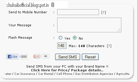 SHUHAIB A: SEND AN ANONYMOUS SMS TO INDIA
