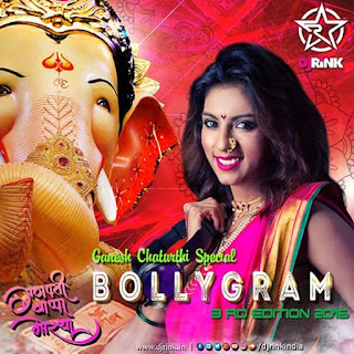 Download-Bollygram-3rd-Edition-Ganesh-Chaturthi-Special-DJ-RINK