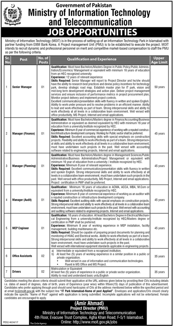Ministry Of Information Technology And Telecommunication Islamabad  jobs Feb 2018