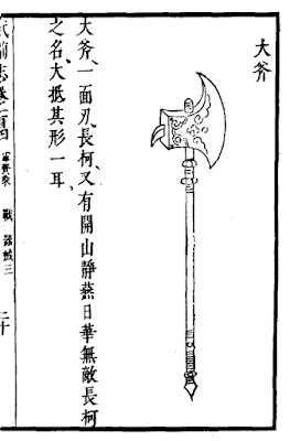Ming Chinese Axe