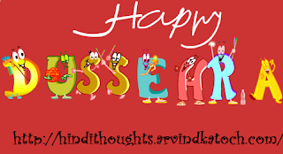 Dussehra, Greeting, Happy, Card