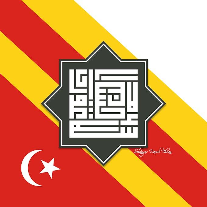 Kufi Wednesday #41 | Selangor Darul Ihsan
