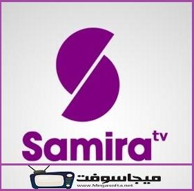 أحدث تردد قناة سمير tv الجديد 2019 للطبخ اليوم كامل