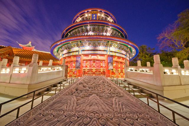 Pavilhão da China no Epcot em Orlando