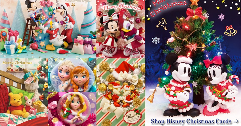 Perfect Christmas Disney Gifts!   Miss Girlie Girl