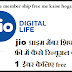 Jio Prime Membership Free Me Renewal Kaise Hoga? free for 1 year 2018