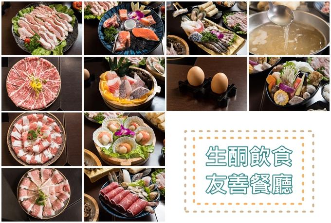 金源日式涮涮鍋總店-旗山區火鍋推薦
