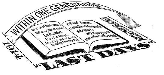 pokolenie-1914-goda-kakogo-ono-vozrasta