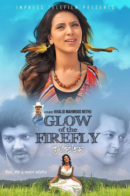 Jonakir Alo (2014) Bangla Movie Ft. Mim & Emon Full HDTVRip 720p