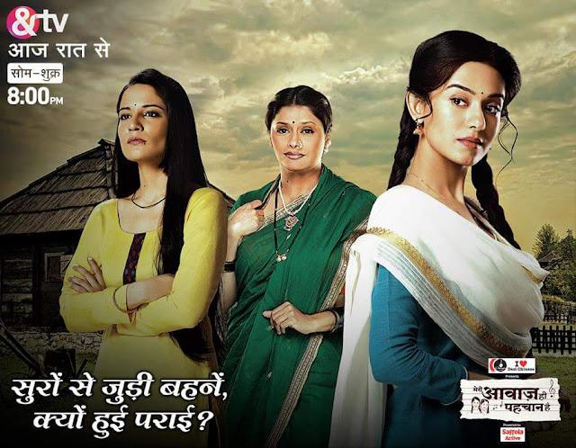 Meri Awaaz Hi Pehchaan Hai &Tv Upcoming Serial Story Wiki,Cast,Promo,Title Song,Timings