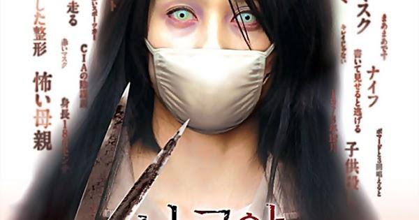 Film Deviant: FOREIGN HORROR: Kuchisake-onna (2007)  Film Deviant: F...