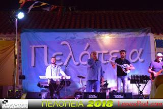 Εντυπωσίασε με τις φωνητικές του ικανότητες ο γνωστός πολιτικός Π. Ψωμιαδης στα «ΠΕΛΟΠΕΙΑ 2018» στην Πελόπη Λέσβου (pics, vid)