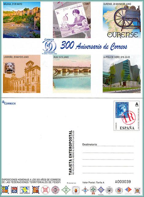 Tarjeta Entero Postal 300 años de Correos, Exfiastur 2016
