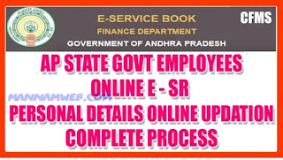AP Employees and Teachers eService  Register Enter Details at apesr.apcfss.in  E-SERVICE BOOK  FINANCE DEPARTMENT  GOVERNMENT OF ANDHRA PRADESH  Employee Personal Details-Updation