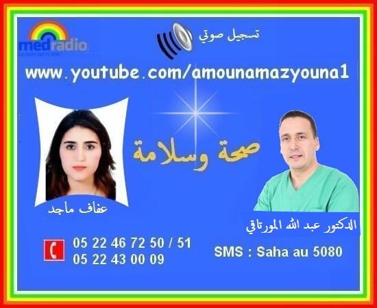 https://youtu.be/TzunHmsBIJc