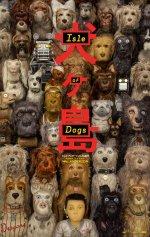 Film Isle of Dogs 2018