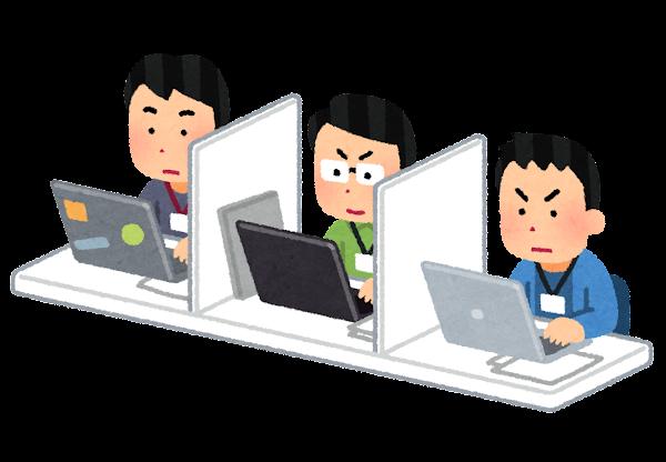 プログラミング大会のイラスト