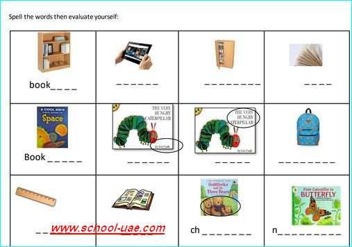 كلمات منهج اللغة الانجليزية للصف الثالث الفصل الاول - مناهج الامارات