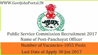 Public Service Commission Recruitment 2017 For Panchayat Officer 1000+ Posts