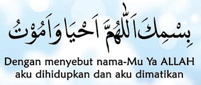 http://www.umatnabi.com/2016/11/doa-sebelum-tidur.html