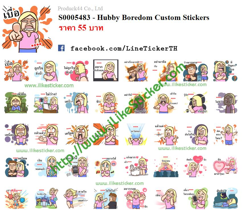 Hubby Boredom Custom Stickers