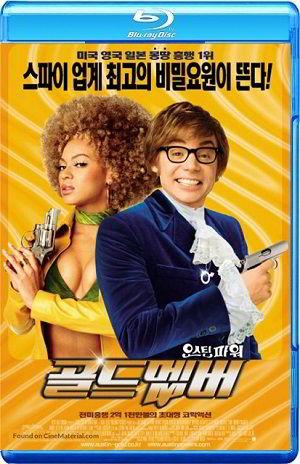 Austin Powers in Goldmember BRRip BluRay 720p