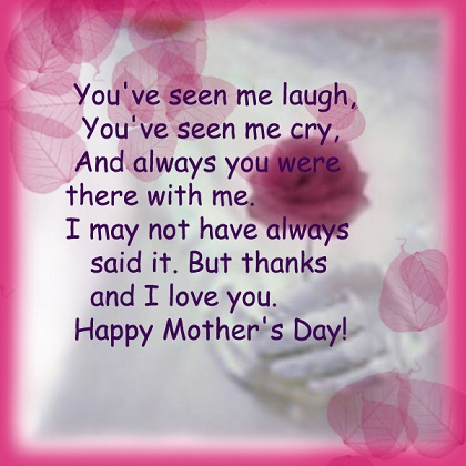 Mothers Day Sayings For Son Daughter & Kids | Happy Sayings