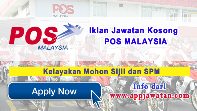 Temuduga Terbuka di Pos Malaysia Berhad - 07 Februari 2017