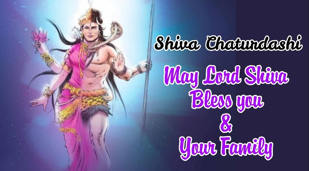Shiva Chaturdashi 2020 Picture