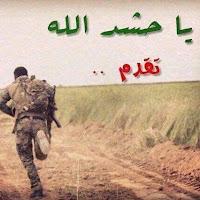 http://blog.iraq.im