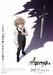 Fate/Apocrypha Episode 25 Subtitle Indonesia