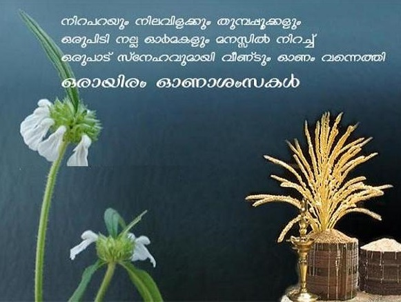 Malayalam Onam greetings