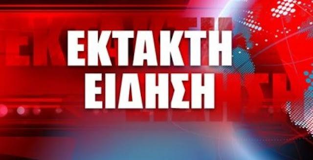 ΕΚΤΑΚΤΟ: Ισχυρός μετασεισμός στα Ιωάννινα